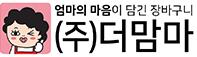 (주)더맘마 Logo